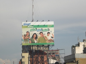 Smart Billboard Is A Waste of Space and Money