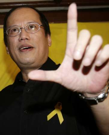 Noynoy Aquino for Philippine President in 2010